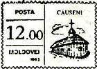 № U73 - «Căușeni»
