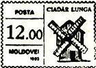 № U75i - «Ciadîr Lunga»