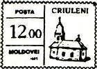 № U78 - «Criuleni»