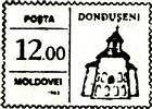 «Dondușeni»