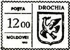 «Drochia»