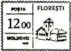 «Florești»