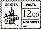 № U86 - «Ocnița»