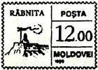 № U87i - «Râbnița»