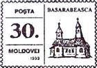 № U95 - «Basarabeasca»