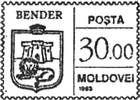 № U96 - «Bender»