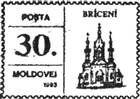 № U97 - «Briceni»