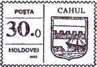 № U98i - «Cahul»