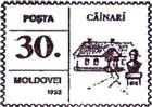 № U99 - «Căinari»