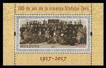 Country Council «Sfatul Țării» - 100th Anniversary