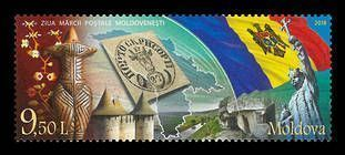№ - 1056 - Moldovan Postage Stamp Day