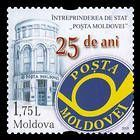 № - 1062 - State Enterprise «Poşta Moldovei» - 25th Anniversary