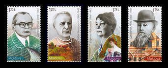№ - 1065-1068 - Personalities I: Anniversaries & Commemorations
