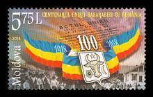 № - 1069 - Centenary of the Union of Bessarabia with Romania