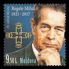 № - 1072 - Personalities IIa: King Mihai I of Romania. In Memoriam
