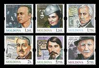 Eminent Personalities - Anniversaries & Commemorations