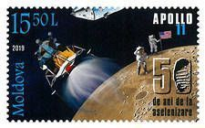 № - 1112 - Apollo 11 Moon Landing - 50th Anniversary
