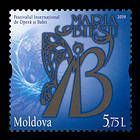 № - 1116 - Discover Moldova - Festivals: International Festival of Opera and Ballet «Maria Bieșu»