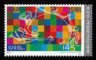 № - 1117 - Universal Postal Union (UPU) - 145th Anniversary