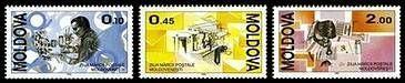 № - 118-120 - Moldovan Postage Stamp Day