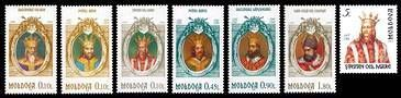 № - 171-177 - Princes of Moldavia (II)