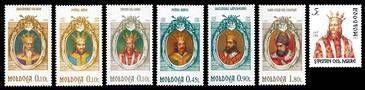 Princes of Moldavia (II)