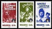 Centenary of Cinema