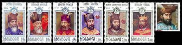 Princes of Moldavia (III) 1997