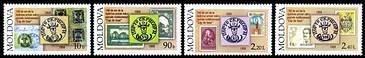 № - 291-294 - 140th Anniversary of the Moldavian «Cap de Bour» Stamps