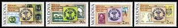 140th Anniversary of the Moldavian «Cap de Bour» Stamps 1998