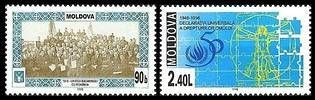 № - 301-302 - Anniversaries (I)