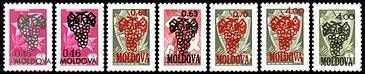 № - 31-35 - USSR Stamps Overprinted «MOLDOVA» and Grapes (I)