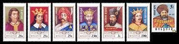 № - 330-336 - Princes of Moldavia (IV)