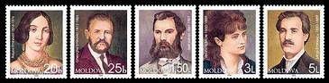 № - 345-349 - 150th Birth Anniversary of Mihai Eminescu