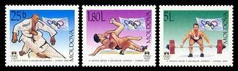 № - 370-372 - Olympic Games - Sydney