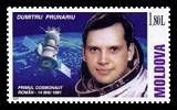 20th Anniversary of the Flight of the First Romanian Cosmonaut - Dumitru Prunariu