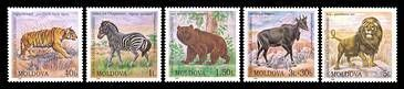 № - 397-401 - Chişinău Zoological Gardens