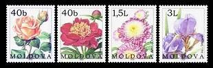 № - 430-433 - Chişinău Botanical Gardens