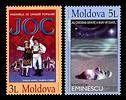 № - 463-464 - EUROPA 2003 - Poster Art