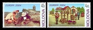 № - 487-488 - EUROPA 2004 - Vacation