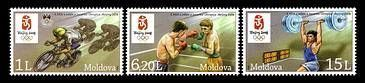 № - 608-610 - Olympic Games - Beijing