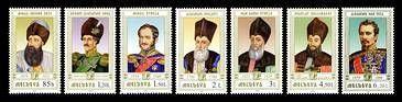 Princes of Moldavia (VI)