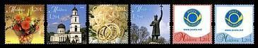 № - 663-668 - Personalised Postage Stamps I