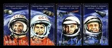 № - 745-748 - 50th Anniversary of the First Manned Space Flight