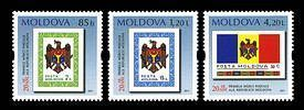 № - 756-758 - 20th Anniversary of the First Postage Stamps of the Republic of Moldova