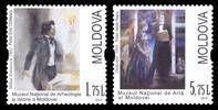 № - 820-821 - Art: Mihai Eminescu in Paintings