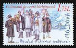 № - 853 - Traditional Rituals and Customs (II) - Christmas Carol Singing