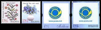 № - 854-857 - Personalised Postage Stamps II