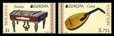 № - 863-864 - EUROPA 2014 - National Musical Instruments