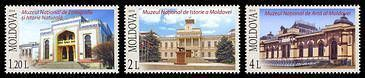 № - 866-868 - National Museums of the Republic of Moldova